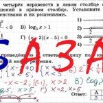 YouTube ЕГЭ Базовый уровень. Репетиторский центр Квантум24 Новороссийск
